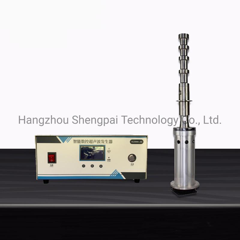 Ultrasonic Homogenizer for Biodiesel or Crude Oil