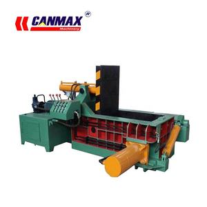 scrap metal compactor/ scrap metal press machine/ scrap metal balers for sale