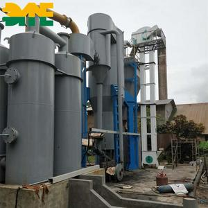 New Items Agricultural gasifier forest residual biomass power plant biogas producing equipment for d