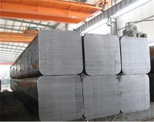Low Price Q235 Square billets Steel Billet