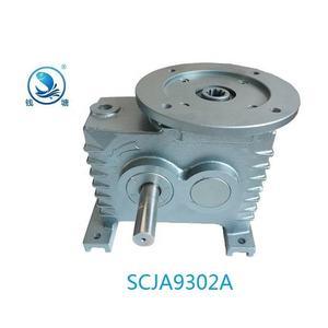 Hot sale 9 spline reducer/gearbox of fish pond aerator spare parts of aquaculture machine aerators
