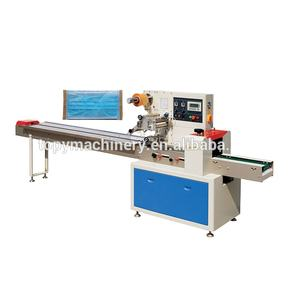 Full Auto Masks/Towels/Plastic Gloves Pillow Bag Packing Machine Factory Price
