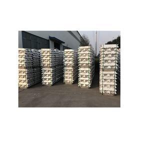 High Purity Aluminum Ingots 99.7% Aluminum Ingots