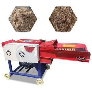 engine chaff cutter electric feed processing machines small