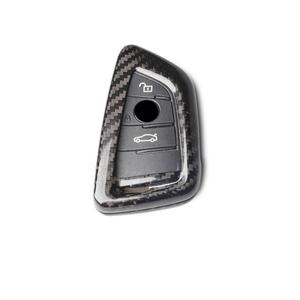 Carbon fiber Car Key case For BMW Cars Keys