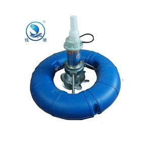 2 HP air pump aerator for prown/fish pool aquaculture machine aerators surge wave aerator