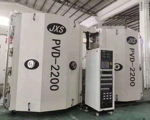 JXS hardware gold PVD plating machine