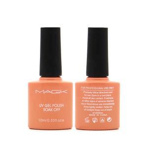 MAGK gel polish No.043 OEM Wholesale Makeup Soak Off UV Color Gel Nail Polish.
