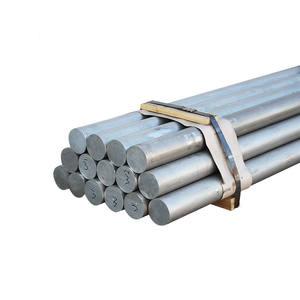 Factory direct supply 6063 6082 1100 7075 Aluminium bar billets rod