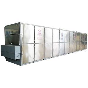 Plum Algae Moringa Leaf Solar Drying Machine