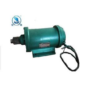 0.75 kw /1 HP paddle wheel aerator electrical motor aquaculture machine aerators
