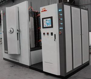 Made-in China ceramics/Anti-Fingerprint waterproof pvd vacuum coating machine equipment for sale