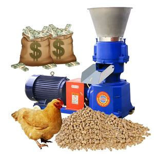 poultry animal floating fish cattle chicken goose pig food feed processing machines for manufacturin