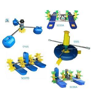 fish shrimp prown pool aerator floating ball and paddle wheel aerator aquaculture machine aerators