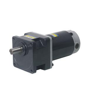 Houle DC Gear Motor DC Brake Controller Low Noise Gear Reduction Motors DC Worm Gear Motor