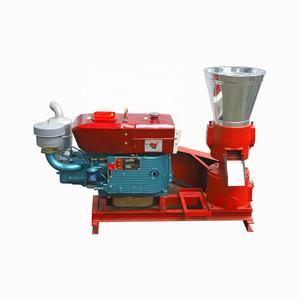 22hp Diesel engine charcoal briquette making machine / fuel pellet press machine / pellet mill