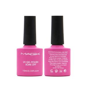 MAGK gel polish No.035 OEM Wholesale Makeup Soak Off UV Color Gel Nail Polish