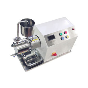 Chile CBSM-0.5L Lab horizontal bead mill is suitable for nano pigment or ceramics ink or pharmaceuti
