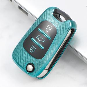 TPU Car key cover with carbon fiber texture for Hyundai Rena Sonata Elantra car key case holder acce