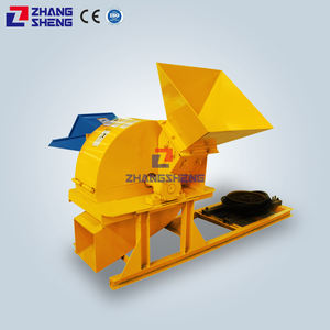 2 shaft shredder biogas cardboard shredder machine