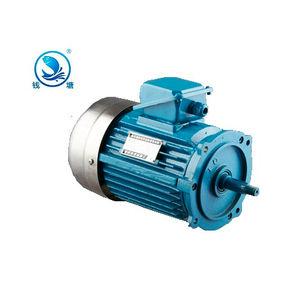Paddle wheel aerator accessories 0.75/1 HP 380V motor aquaculture machine aerators