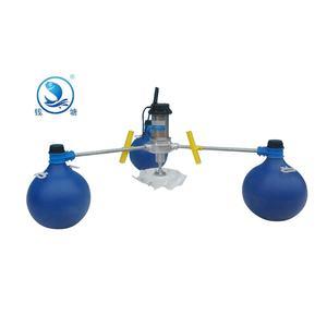 2 HP floating aerator impeller aerator for fish pond aquaculture machine aerators