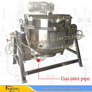 300L~600L gas heating jacketed kettle gas cooking pan cooking vat