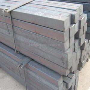 hot sale prime mild square steel billet/billets/square billet steel