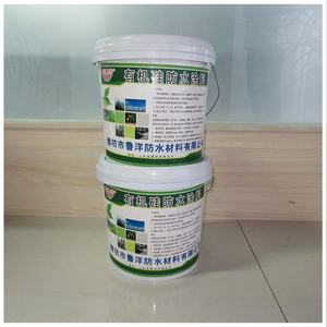 Nano Water Repellent Spray Silicone Rubber Waterproof Coating for Concrete Slab