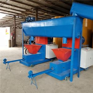 waste paper and wood sawdust small briquette machine