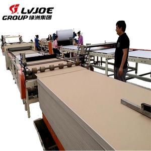 Good quality PVC film Gypsum ceiling board lamination making machine/production line