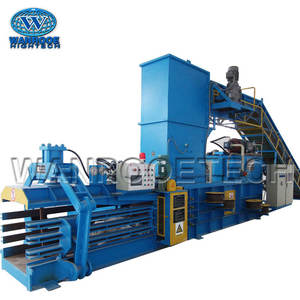 PNDB Series Hydraulic Waste Paper Baling Machine Cardboard Baler Prices