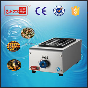 Made in China gas snack machine wholesale