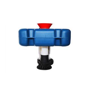Aquaculture Machine Aerators Submersible Floating Water Pump Solar Pump Water