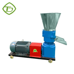 Feed Processing Machines Small Feed Pellet Machine Hot Sale Animal Fish Key Technical Video Support