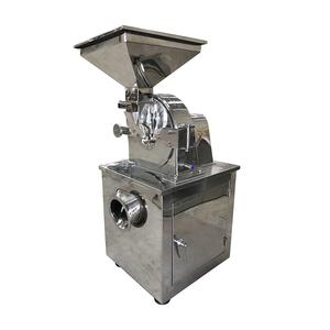 QUANTA small hammer mill barley grass powder grinder milling machine