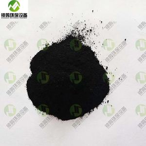 Waste Mixed Urban Waste Plastic to Diesel Fuel Oil Conversion Machine for sale