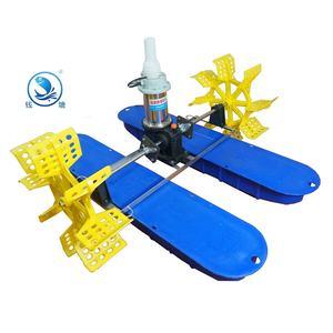 0.75 KW/1 HP 2 impeller paddle wheel aerator aquaculture machine aerators water cooling