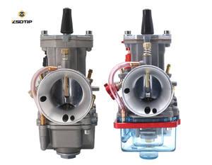 Motorcycle engine fuel system racing Carburetor Assy IV 28/30/32/34mm Coarse sandblasted silver Fast