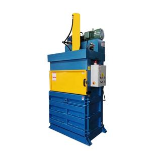 Vertical Hydraulic Electric Waste paper cardboard PET Bottle pressing machine baler machine