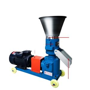 Wood pellet mill machine/sawdust pellet machine/wood pellets making machine price