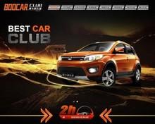 2032汽车零件展示销售资讯信息交流网站源码
