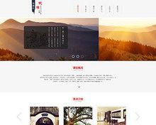 2044企业建站公园景点旅游网站源码